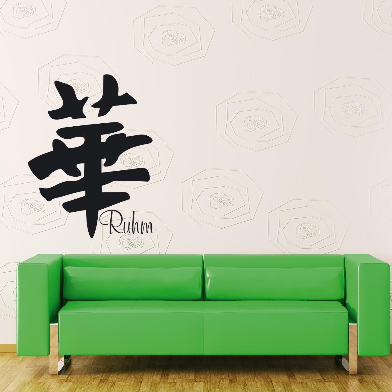 Superb Wandtattoo Chinesisches Zeichen   Ruhm